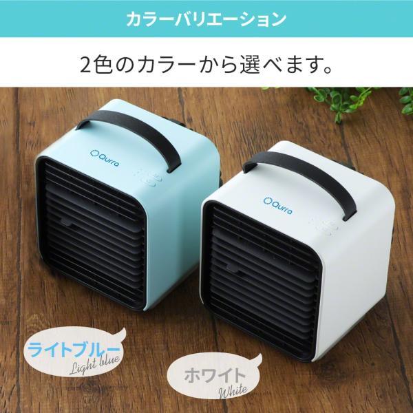 扇風機 USB 充電式 静音 強力 保冷剤 卓上 小型 エアコン おしゃれ 冷風機 家庭用 持ち運び ポータブル 冷風扇 車 オフィス ミニ Qurra アネモ クーラー ミニ|coroya|19