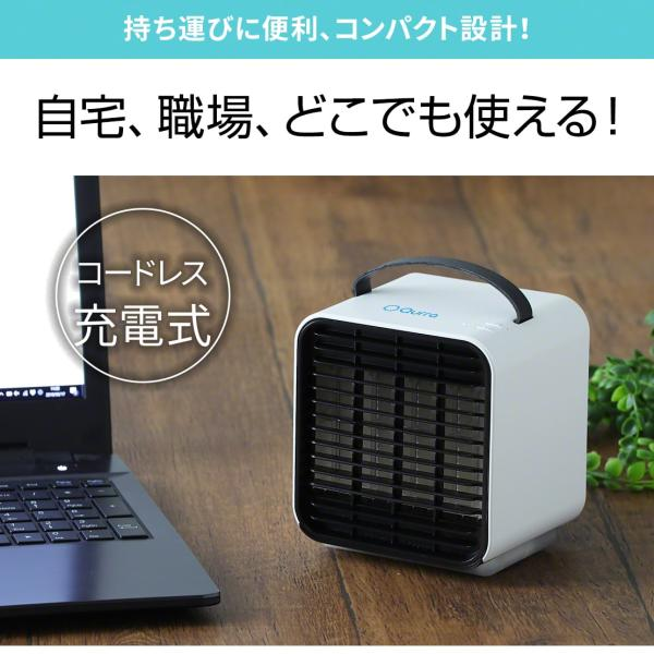 扇風機 USB 充電式 静音 強力 保冷剤 卓上 小型 エアコン おしゃれ 冷風機 家庭用 持ち運び ポータブル 冷風扇 車 オフィス ミニ Qurra アネモ クーラー ミニ|coroya|09