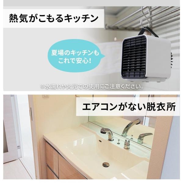 扇風機 USB 充電式 静音 強力 保冷剤 卓上 小型 エアコン おしゃれ 冷風機 家庭用 持ち運び ポータブル 冷風扇 車 オフィス ミニ Qurra アネモ クーラー ミニ|coroya|10