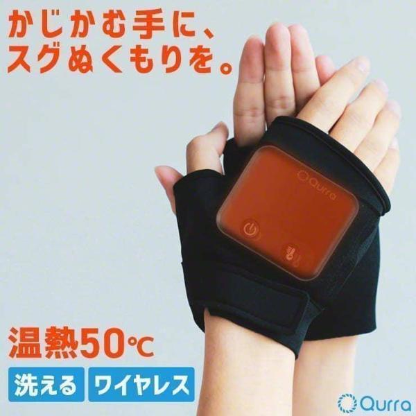 手袋 作業用 軍手 冷凍庫作業 作業 防寒 指なし グローブ 手ぶくろ スマホ 暖かい 指ぬき 寒さ対策 暖房器具 おすすめ Qurra すぐぬっく