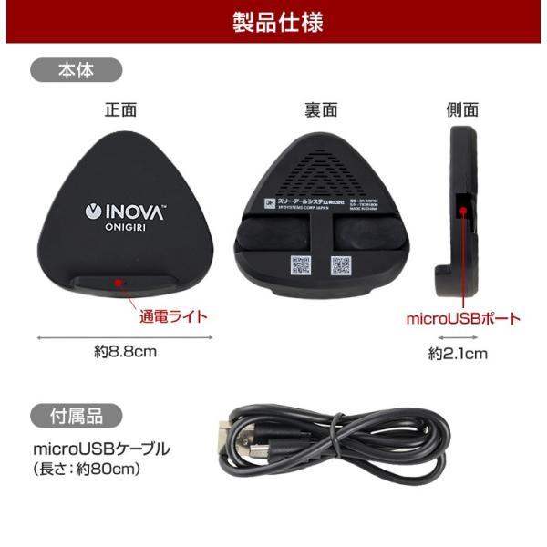 ワイヤレス 充電器 iPhone8 スマホ スタンド 横置き 急速充電 iPhone XR XS アンドロイド Qi対応 モバイルバッテリー 持ち運び Galaxy S9+ Huawei P20pro INOVA|coroya|11