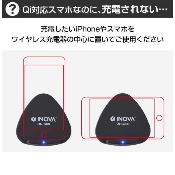 ワイヤレス 充電器 iPhone8 スマホ スタンド 横置き 急速充電 iPhone XR XS アンドロイド Qi対応 モバイルバッテリー 持ち運び Galaxy S9+ Huawei P20pro INOVA|coroya|12
