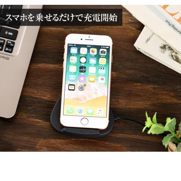 ワイヤレス 充電器 iPhone8 スマホ スタンド 横置き 急速充電 iPhone XR XS アンドロイド Qi対応 モバイルバッテリー 持ち運び Galaxy S9+ Huawei P20pro INOVA|coroya|03