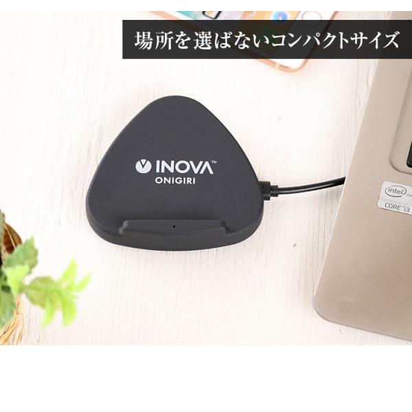 ワイヤレス 充電器 iPhone8 スマホ スタンド 横置き 急速充電 iPhone XR XS アンドロイド Qi対応 モバイルバッテリー 持ち運び Galaxy S9+ Huawei P20pro INOVA|coroya|04