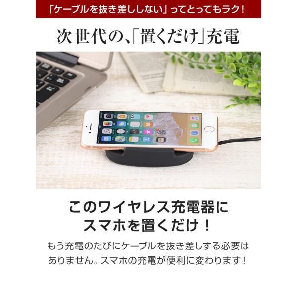 ワイヤレス 充電器 iPhone8 スマホ スタンド 横置き 急速充電 iPhone XR XS アンドロイド Qi対応 モバイルバッテリー 持ち運び Galaxy S9+ Huawei P20pro INOVA|coroya|05