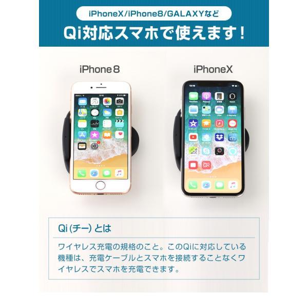 ワイヤレス 充電器 iPhone8 スマホ スタンド 横置き 急速充電 iPhone XR XS アンドロイド Qi対応 モバイルバッテリー 持ち運び Galaxy S9+ Huawei P20pro INOVA|coroya|06