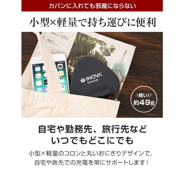 ワイヤレス 充電器 iPhone8 スマホ スタンド 横置き 急速充電 iPhone XR XS アンドロイド Qi対応 モバイルバッテリー 持ち運び Galaxy S9+ Huawei P20pro INOVA|coroya|07