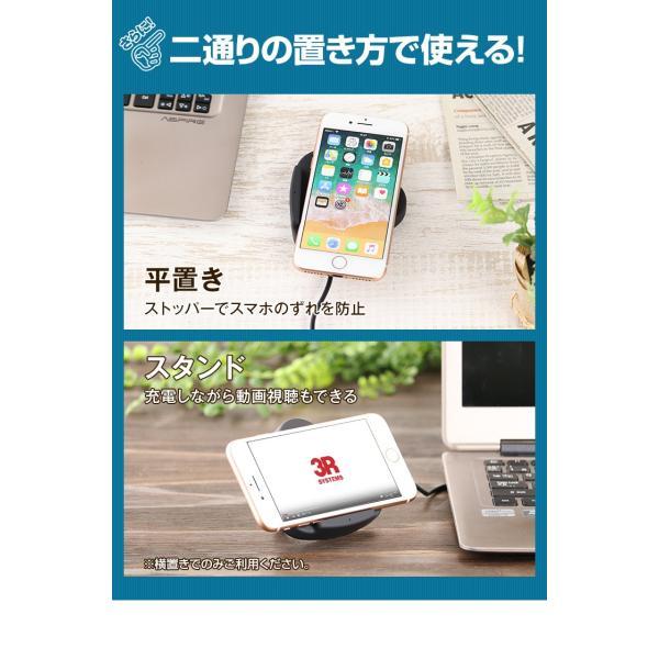 ワイヤレス 充電器 iPhone8 スマホ スタンド 横置き 急速充電 iPhone XR XS アンドロイド Qi対応 モバイルバッテリー 持ち運び Galaxy S9+ Huawei P20pro INOVA|coroya|08