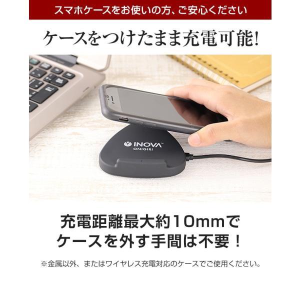 ワイヤレス 充電器 iPhone8 スマホ スタンド 横置き 急速充電 iPhone XR XS アンドロイド Qi対応 モバイルバッテリー 持ち運び Galaxy S9+ Huawei P20pro INOVA|coroya|09