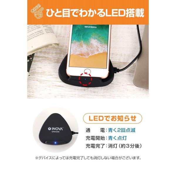 ワイヤレス 充電器 iPhone8 スマホ スタンド 横置き 急速充電 iPhone XR XS アンドロイド Qi対応 モバイルバッテリー 持ち運び Galaxy S9+ Huawei P20pro INOVA|coroya|10