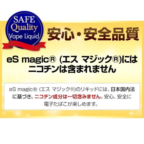 プルームテック リキッド アクセサリー 電子タバコ 国産 爆煙 日本製 メンソール VAPE ベイプ ニコチンなし フレーバー 15ml 安心 安全 Cigallia シガリア|coroya|04