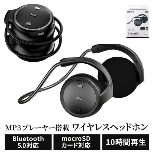 ヘッドホン ヘッドフォン Bluetooth4.0 ブルートゥース ワイヤレス マイク付きハンズフリー通話 iPhone7 iPhone6s アイフォン スマホ スマートフォン 折りたたみ|coroya