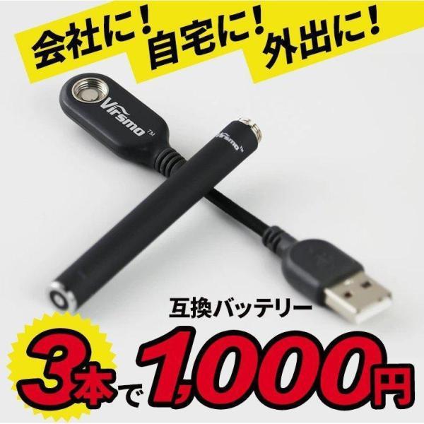 プルームテック 電子タバコ 本体 スターターキット 爆煙 ploom tech お知らせ機能付き USB 充電器 予備 コンパチブル品 Virsmo バスモ|coroya
