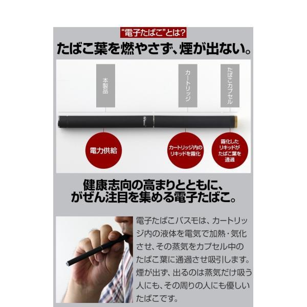 プルームテック 互換バッテリー 本体 スターターキット お知らせ機能付き USB 充電器 予備 Virsmo バスモ|coroya|05