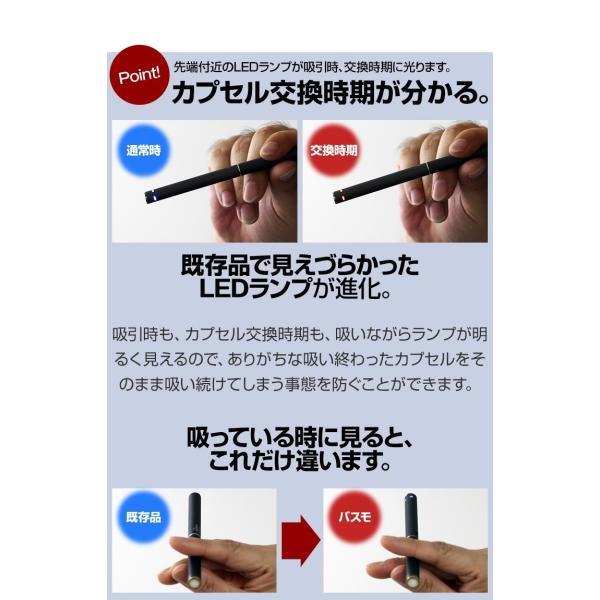 プルームテック 互換バッテリー 本体 スターターキット お知らせ機能付き USB 充電器 予備 Virsmo バスモ|coroya|07
