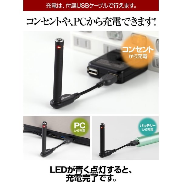 プルームテック 互換バッテリー 本体 スターターキット お知らせ機能付き USB 充電器 予備 Virsmo バスモ|coroya|09