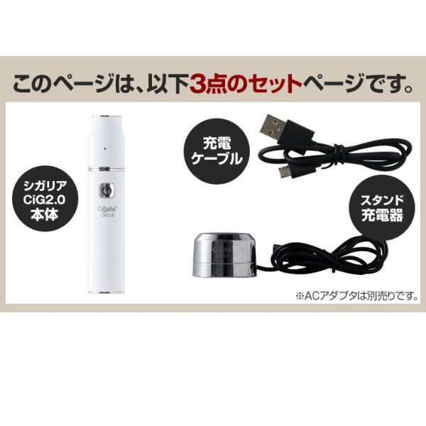 アイコス iQOS 本体 新型 新品 連続吸引 電子タバコ 本体 スターターキット 温度3段階調節 代替品 Cigallia シガリア スタンドセット Cig2.0|coroya|02