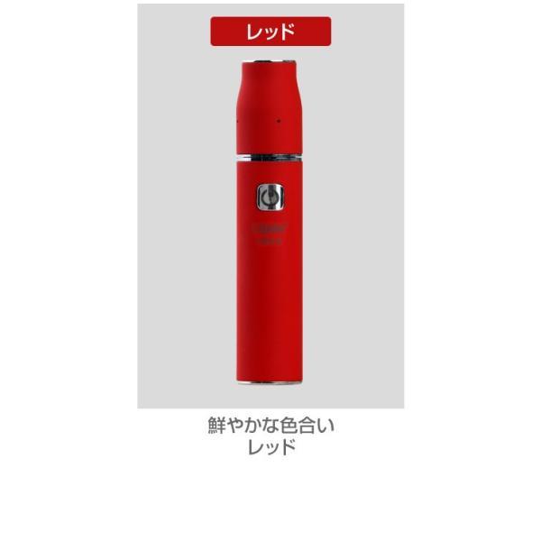 アイコス iqos 互換機 アイコス 新型 新品 連続吸引 電子煙草 スターターキット 加熱式たばこ 温度3段階調節 Cigallia シガリア 本体 スタンド セット Cig2.0 coroya 12
