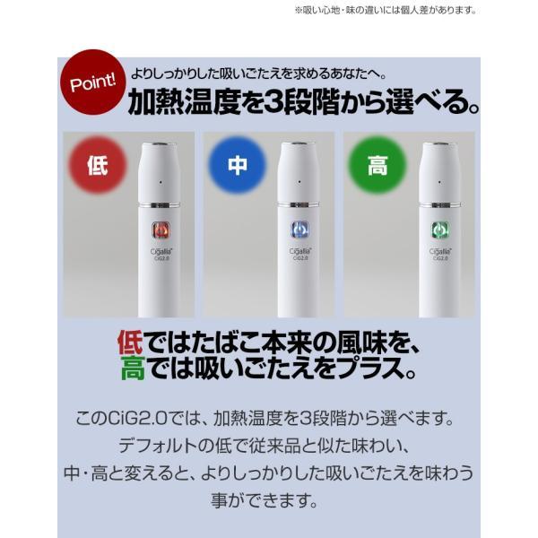 アイコス iQOS 本体 新型 新品 連続吸引 電子タバコ 本体 スターターキット 温度3段階調節 代替品 Cigallia シガリア スタンドセット Cig2.0|coroya|06