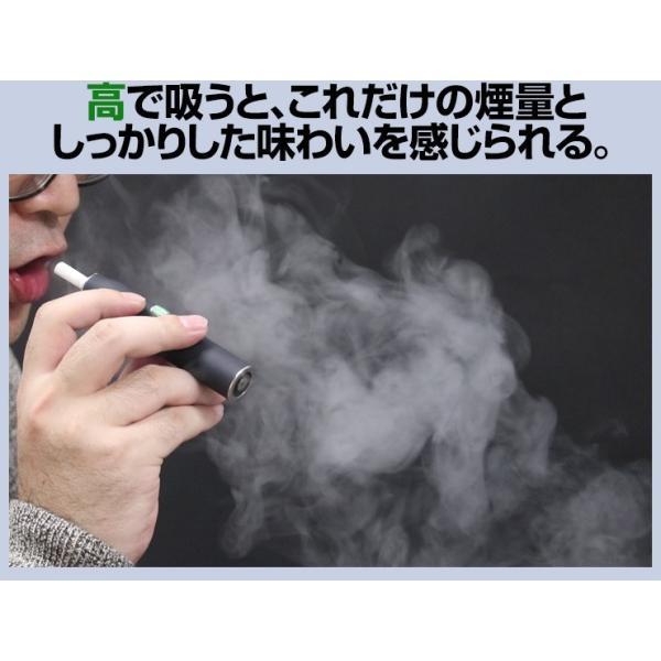 アイコス iQOS 本体 新型 新品 連続吸引 電子タバコ 本体 スターターキット 温度3段階調節 代替品 Cigallia シガリア スタンドセット Cig2.0|coroya|07