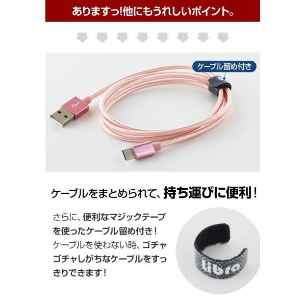 USB タイプc 変換アダプター 充電ケーブル アンドロイド 充電器 セット マイクロusb microUSB type-c データ転送 Android スマホ Xperia Nexus Galaxy AQUOS R|coroya|14