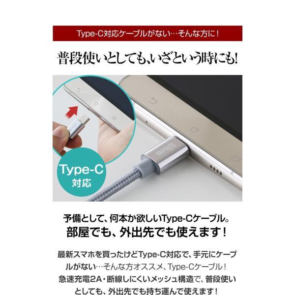 USB タイプc 変換アダプター 充電ケーブル アンドロイド 充電器 セット マイクロusb microUSB type-c データ転送 Android スマホ Xperia Nexus Galaxy AQUOS R|coroya|09