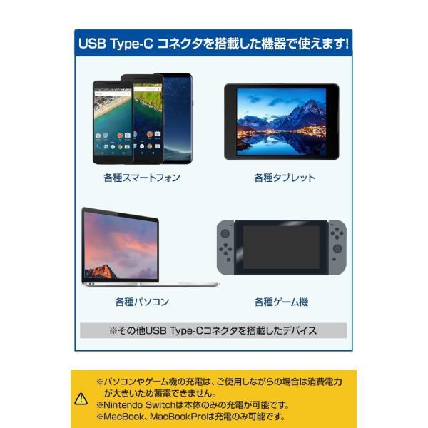 USB タイプc 変換アダプター 充電ケーブル アンドロイド 充電器 セット マイクロusb microUSB type-c データ転送 Android スマホ Xperia Nexus Galaxy AQUOS R|coroya|10