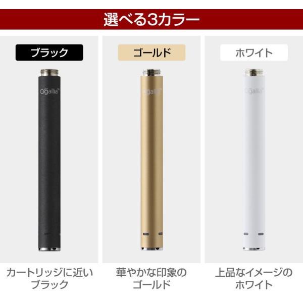 プルームテック 本体 バッテリー リキッド 電子タバコ 新型 スターターキット ploom tech 爆煙 お知らせ機能付き USB充電器 コンパチブル品 シガリア Cigallia|coroya|10