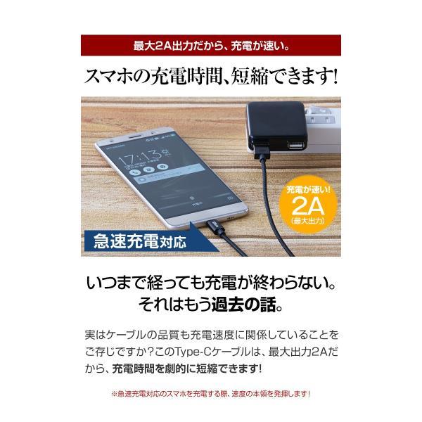 タイプC 充電ケーブル 充電器 急速充電 2m 1m 2本セット スマホ アンドロイド USB Type C データ転送 断線しにくい IQOS3 Xperia XZs Galaxy S9+ AQUOS R|coroya|03