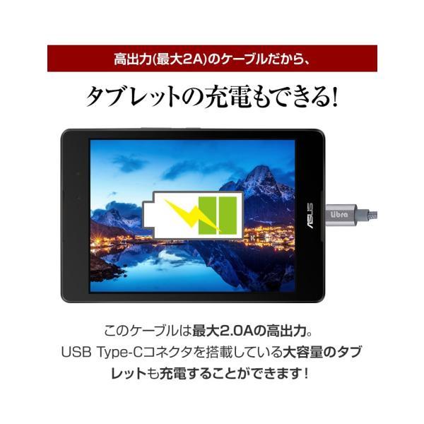 タイプC 充電ケーブル 充電器 急速充電 2m 1m 2本セット スマホ アンドロイド USB Type C データ転送 断線しにくい IQOS3 Xperia XZs Galaxy S9+ AQUOS R|coroya|05