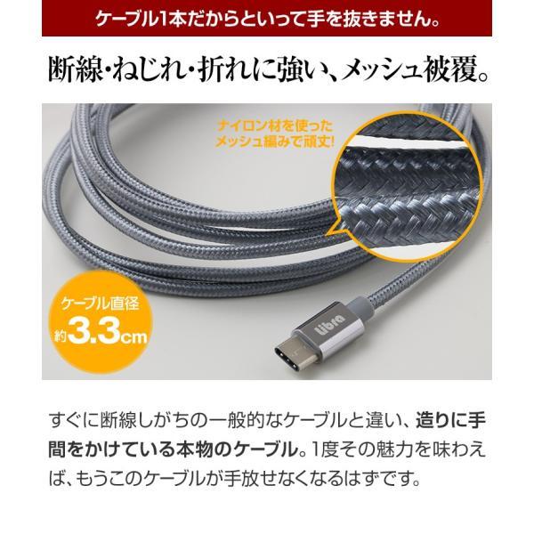タイプC 充電ケーブル 充電器 急速充電 2m 1m 2本セット スマホ アンドロイド USB Type C データ転送 断線しにくい IQOS3 Xperia XZs Galaxy S9+ AQUOS R|coroya|06