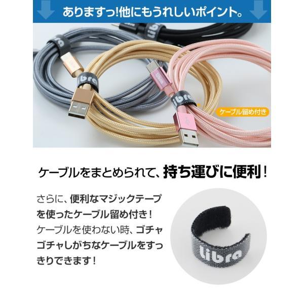 タイプC 充電ケーブル 充電器 急速充電 2m 1m 2本セット スマホ アンドロイド USB Type C データ転送 断線しにくい IQOS3 Xperia XZs Galaxy S9+ AQUOS R|coroya|09