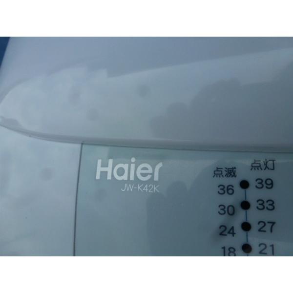 Haier(ハイアール) / 全自動洗濯機 JW-K42K 4.2kg 2015年製 correr 08