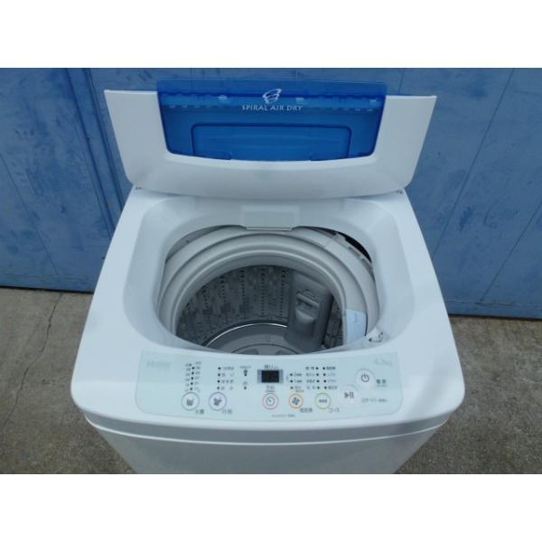 Haier(ハイアール) / 全自動洗濯機 JW-K42K 4.2kg 2015年製 correr 09