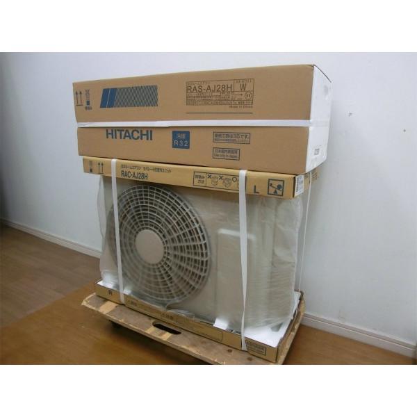 HITACHI ルームエアコン 白くまくん RAS-AJ28H 2.8kw 新品未使用|correr