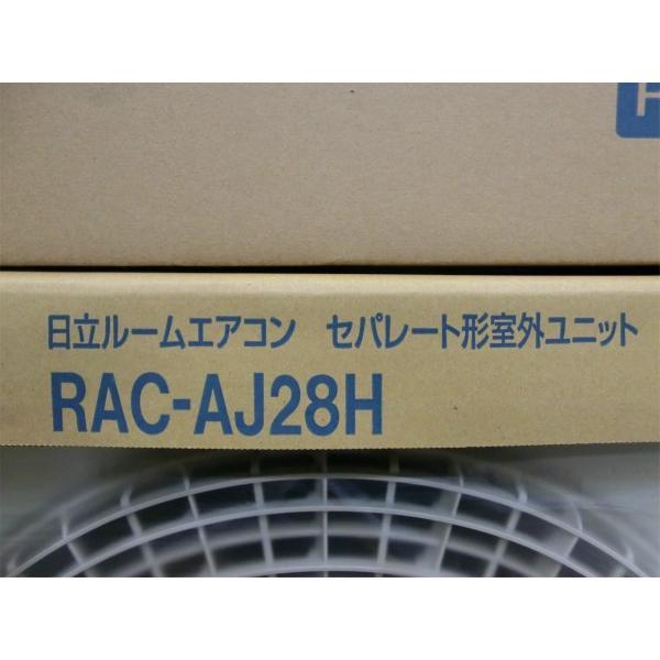 HITACHI ルームエアコン 白くまくん RAS-AJ28H 2.8kw 新品未使用|correr|03
