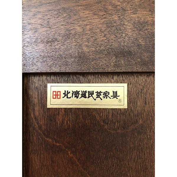 北海道民芸家具/整理タンス 樺材|correr|17