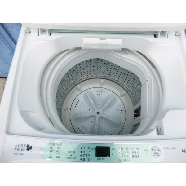 HERB Relax(ハーブリラックス)/全自動電気洗濯機 YWM-T45A1 4.5kg 2015年式 ヤマダ電機オリジナル|correr|11