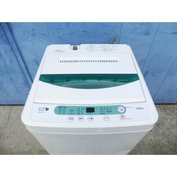 HERB Relax(ハーブリラックス)/全自動電気洗濯機 YWM-T45A1 4.5kg 2015年式 ヤマダ電機オリジナル|correr|06