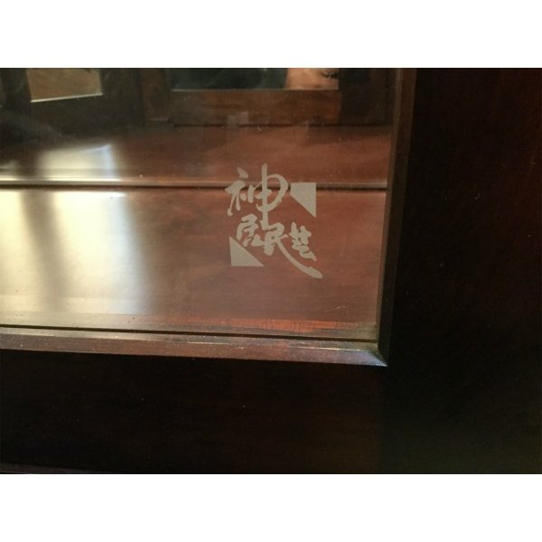 神居民芸 飾り棚照明付き 樺無垢材 引き取り限定(一部地域配送可能)|correr|13