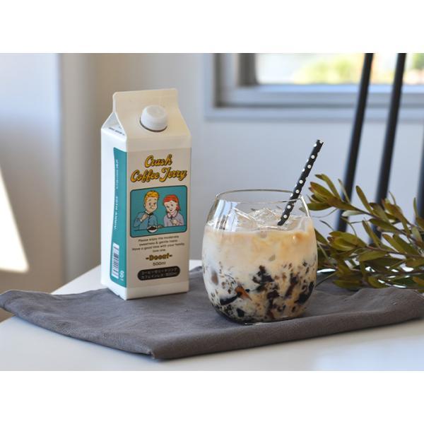 コーヒー コーヒーゼリー ドリンク カフェインレス 500g イフニ ロースティングアンドコー IFNi ROASTING & CO. カフェインンレスコーヒー【ギフト】