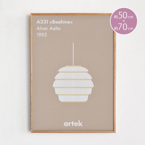 "RoomClip商品情報 - ポスター 北欧 Artek アルテック A331 pendant ""Beehive"" ビーハイヴ ポスター 50×70cm ギフト"