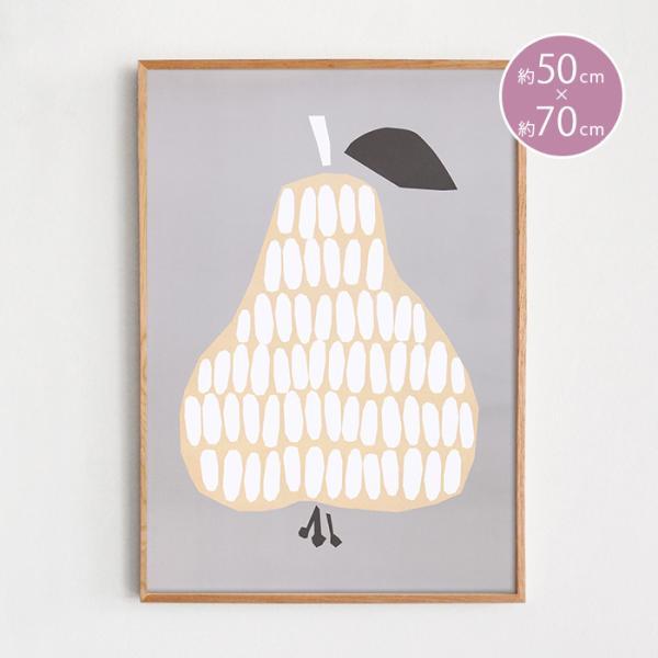 ポスター 北欧 DARLING CLEMENTINE ダーリン クレメンタイン Pear 洋なし ポスター 50×70cm 【ギフト】