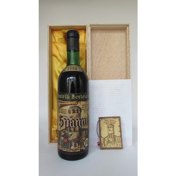 1958 Spanna, Picco Armando ス...