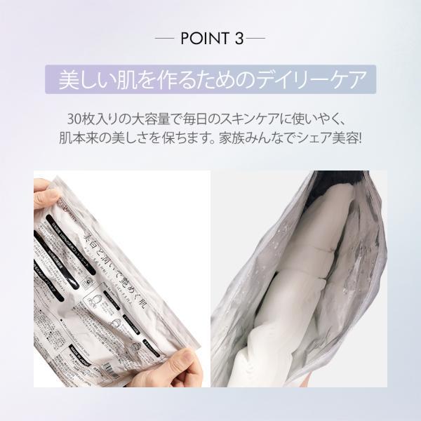 COSBEAUTY ホワイトマスク フェイスマスク WHITE MASK シートマスク コスビューティー ギフト プレゼント|cosbeauty-japan|06