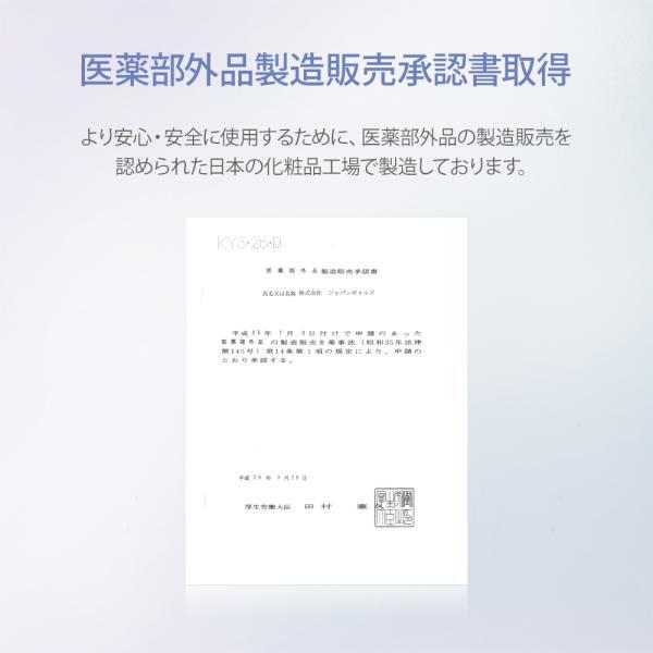 COSBEAUTY ホワイトマスク フェイスマスク WHITE MASK シートマスク コスビューティー ギフト プレゼント|cosbeauty-japan|07