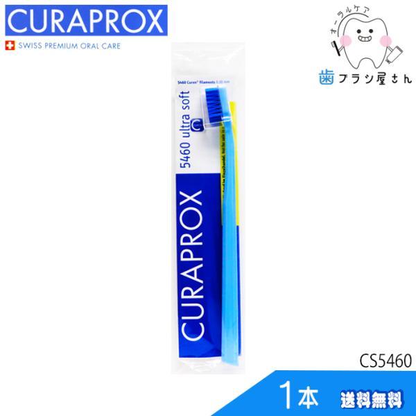 cosline_cu-ultra-1s