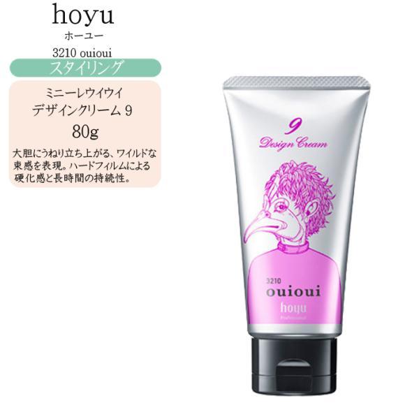 ホーユー ミニーレ ウイウイ デザインジャム 9 80g|cosme-bito