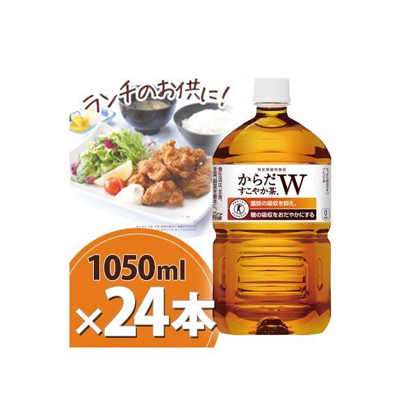 コスメジャパン_41570-0000-2p