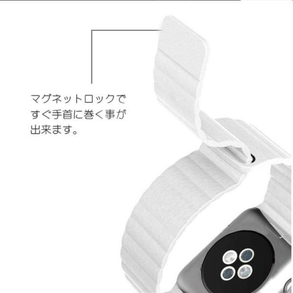 アップルウォッチ ベルト おしゃれ レザーループ Apple Watch 38mm 42mm  交換 バンド シリーズ2 全6色 Apple Watch Sport ベルト 38mm 42mm スポーツ